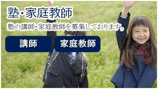 top-image1kkk